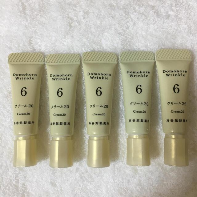 ドモホルンリンクル(ドモホルンリンクル)のドモホルンリンクル クリーム20×6本 コスメ/美容のスキンケア/基礎化粧品(フェイスクリーム)の商品写真