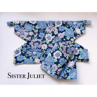 オシャレなエレガントブルー花柄 抱っこ紐首回りカバー&よだれカバー(外出用品)
