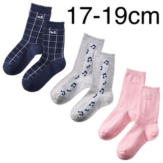 mikihouse - (新品)ミキハウス靴下ソックスパック17-19cm