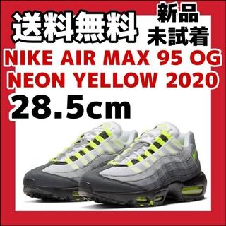 ナイキ(NIKE)の28.5cm NIKE AIR MAX 95 OG NEON YELLOW(スニーカー)