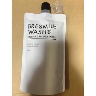 BRESMILE ブレスマイル