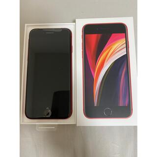 iPhone - iPhone se2 64GB 新品未使用 SoftBank red レッド