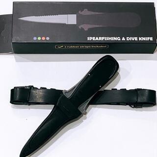 ダイビングナイフ