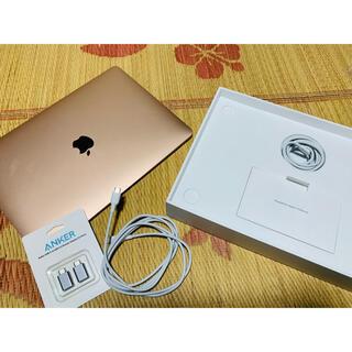 Apple - 本日限りApple MacBook Air 2020モデル おまけ付き!