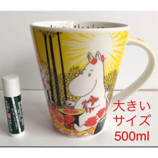 ムーミン マグカップ(食器)