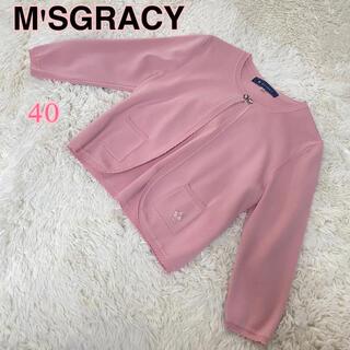 エムズグレイシー(M'S GRACY)のM'SGRACY♡エムズグレイシー フラワーカーディガン ピンク 刺繍 40(カーディガン)