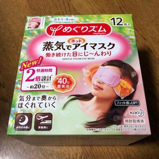 花王 - めぐりズム*蒸気でホットアイマスク カモミールの香り