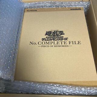 ユウギオウ(遊戯王)の遊戯王 ナンバーズコンプリートファイル 未開封(Box/デッキ/パック)