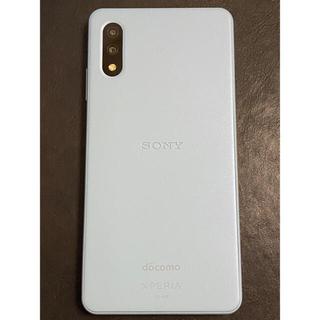 ソニー(SONY)のXperia Ace II ブルー  SO-41B SIMフリー(スマートフォン本体)