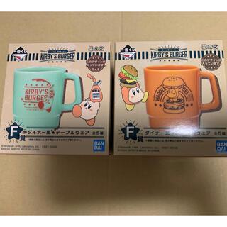 BANDAI - 一番くじ 星のカービィ KIRBY'S BURGER F賞 コップセット
