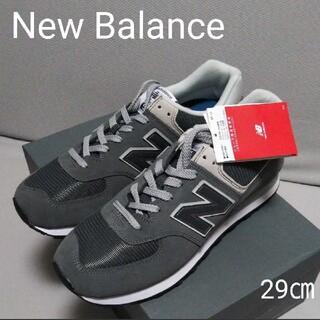 New Balance - 新品10830円☆ニューバランス New Balance スニーカー 29㎝