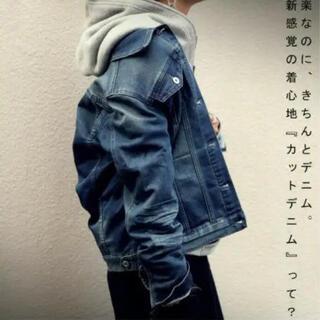 アンティカ(antiqua)のアンティカ Gジャン デニムジャケット アウター 新品(Gジャン/デニムジャケット)