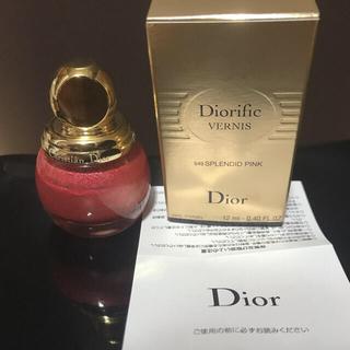 クリスチャンディオール(Christian Dior)のディオール ネイル ヴェルニ ディオリフィック649(マニキュア)