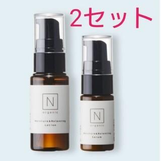 N organic 肌幹スキンケアセット 2セット