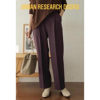ドアーズ(DOORS / URBAN RESEARCH)のURBAN RESEARCH DOORS ダブルクロストラウザーパンツ(カジュアルパンツ)