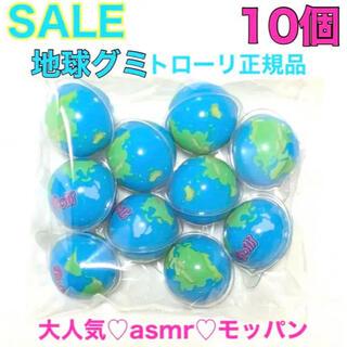 最安値 トローリ Trolli 地球グミ 10個 正規品(菓子/デザート)
