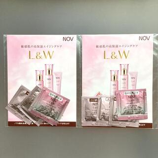 ノブ(NOV)のNOV ノブ L &W シリーズ 2セット(サンプル/トライアルキット)