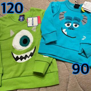 ベビードール(BABYDOLL)の新品未使用 ベビードール  ディズニー モンスターズインク トレーナーセット(Tシャツ/カットソー)