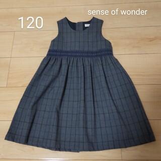 sense of wonder - 120 sense of wonder ワンピース チェック フォーマル