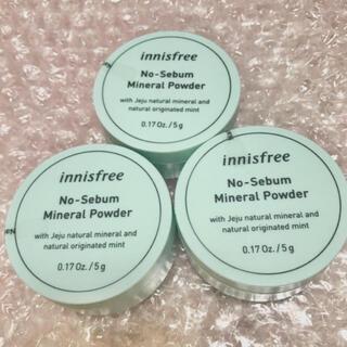 Innisfree - イニスフリー ミネラルパウダー 3個セット