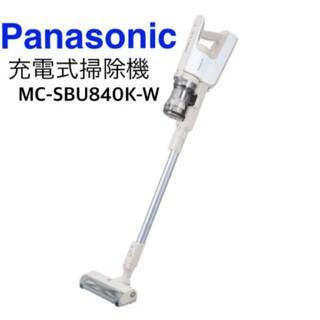 【値下げ可】【新品】Panasonic mc-sbu840w サイクロン掃除機