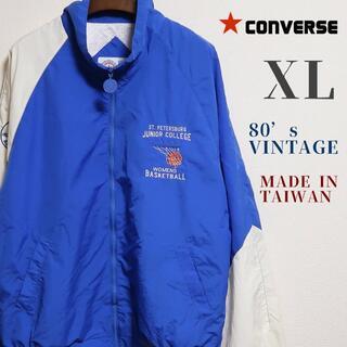 CONVERSE - コンバース オールスター ナイロンジャケット 80's 台湾製 ビンテージ XL
