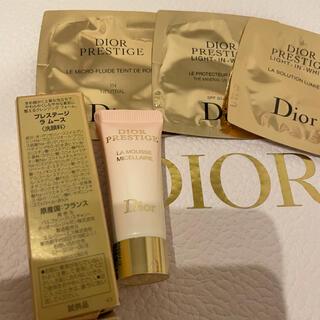 ディオール(Dior)のdior【新品未使用】ラムース 他 試供品 セット 美容液・洗顔・ファンデ(洗顔料)