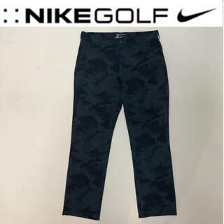 NIKE - ナイキゴルフ◇ストレッチ パンツ◇グレー カモ柄 サイズ30