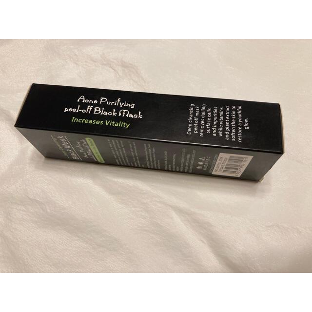 【新品】kiss beauty 黒ずみ毛穴パック120g(Malaysia)  コスメ/美容のスキンケア/基礎化粧品(パック/フェイスマスク)の商品写真