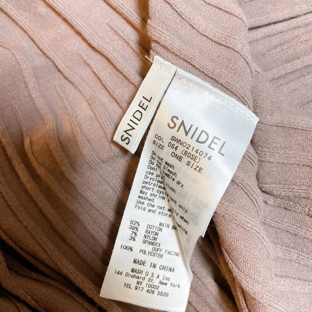 snidel(スナイデル)の美品♡snidel フロントボタンニットワンピース レディースのワンピース(ロングワンピース/マキシワンピース)の商品写真