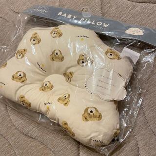 futafuta - 新品未使用 訳あり フタくま ベビーまくら