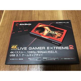AverMedia GC550 Plus キャプチャーボード
