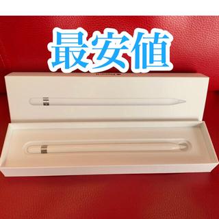 Apple - Apple Pencil[アップルペンシル](第1世代)