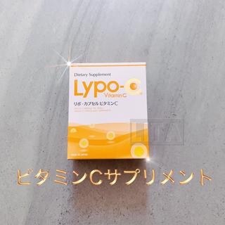 SPIC リポカプセル ビタミンC  1箱30包 新品正規品
