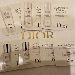 ディオール(Dior)のdior【新品未使用】カプチュール 試供品セット 洗顔・化粧水・美容液・クリーム(化粧水/ローション)