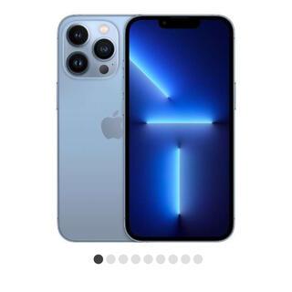 Apple - iPhone13 pro シエラブルー 256GB