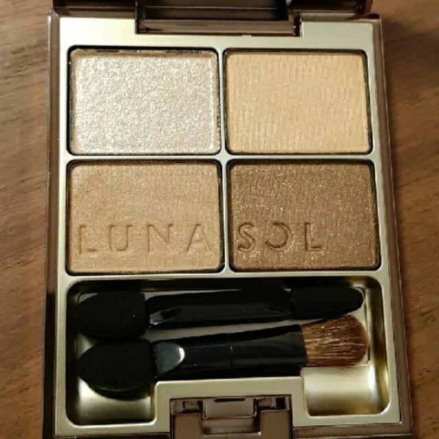 LUNASOL(ルナソル)のルナソル アイシャドウ♪ コスメ/美容のベースメイク/化粧品(アイシャドウ)の商品写真