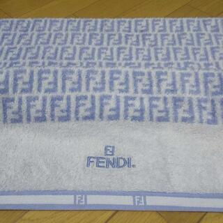 フェンディ(FENDI)のフェンディ バスタオル(タオル/バス用品)