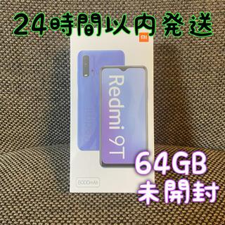 ANDROID - Xiaomi Redmi 9T 64GB カーボングレイ シュリンクつき グレー