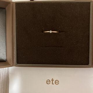 ete - エテ フルールダイヤリング ピンクゴールド 11号