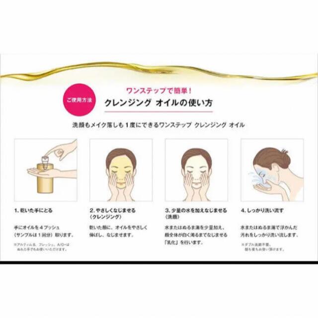 shu uemura(シュウウエムラ)の⭐︎最安値⭐︎シュウウエムラ新 アルティム8 クレンジング450ml コスメ/美容のスキンケア/基礎化粧品(クレンジング/メイク落とし)の商品写真