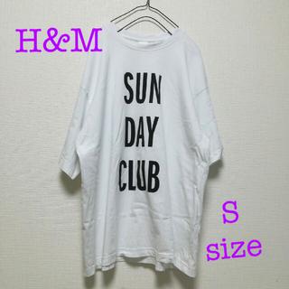 H&M - H&M Tシャツ 白 S レディース トップス 半袖
