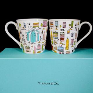 Tiffany & Co. - 【新品 ペア 送料込み】ティファニー 5th アベニュー マグカップ  箱あり