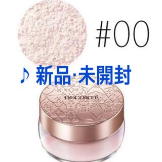 COSME DECORTE - 新品◆コスメデコルテ ◇フェイスパウダー 00 translucent