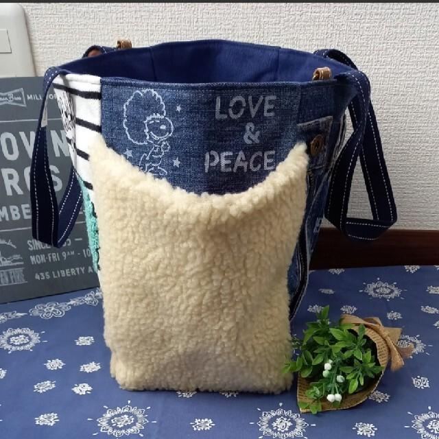 SNOOPY(スヌーピー)のもこもこボア♪ アフロスヌーピーとチャーリーがかわいい デニムトートバッグ ハンドメイドのファッション小物(バッグ)の商品写真