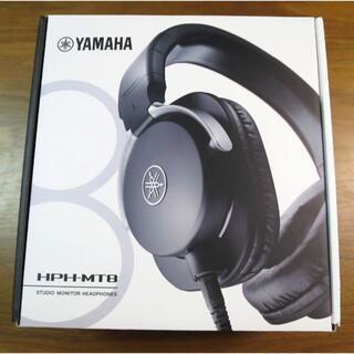 ヤマハ(ヤマハ)のYAMAHA HPH-MT8 スタジオモニターヘッドホン ヤマハ(ヘッドフォン/イヤフォン)