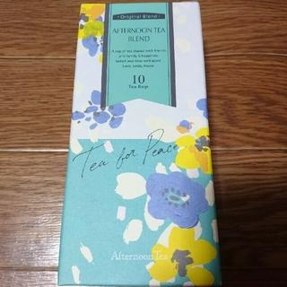 AfternoonTea - 【新品•未開封】「アフタヌーンティーブレンド:3g×10個入り」紅茶
