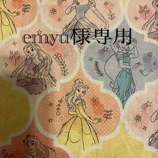 ディズニー(Disney)のディズニー プリンセス インナーマスク シンデレラ(外出用品)