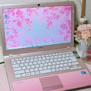 ソニー(SONY)の★人気のVAIOノート☆可愛いピンク色♪高速i3搭載☆新品SSD換装☆オフィス付(ノートPC)