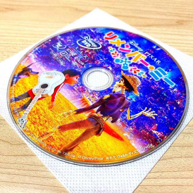Disney(ディズニー)のディズニー正規品⭐️リメンバー・ミー MovieNEX('17米)DVD エンタメ/ホビーのDVD/ブルーレイ(アニメ)の商品写真